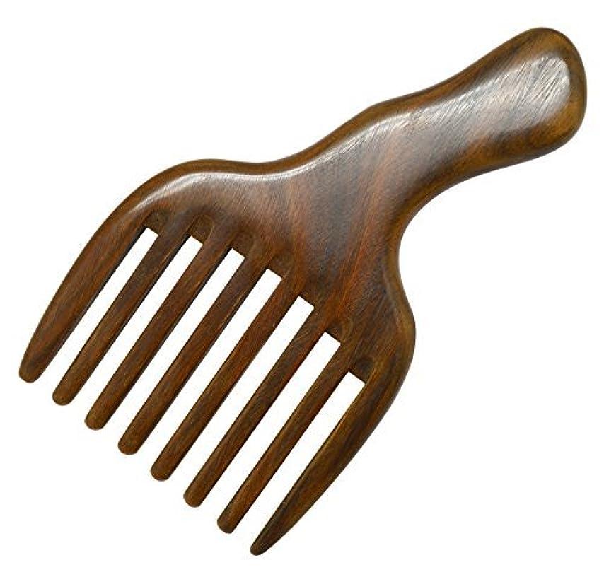 知り合いになるウェイター回転Meta-C Hair/Beard Pick/Comb ? Made Of One Whole Piece Of Natural Green Sandal Wood With Fantastic Handle (Wide Tooth) [並行輸入品]