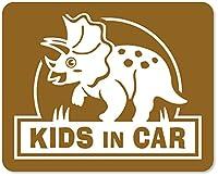 imoninn KIDS in car ステッカー 【マグネットタイプ】 No.72 トリケラトプスさん (ゴールドメタリック)