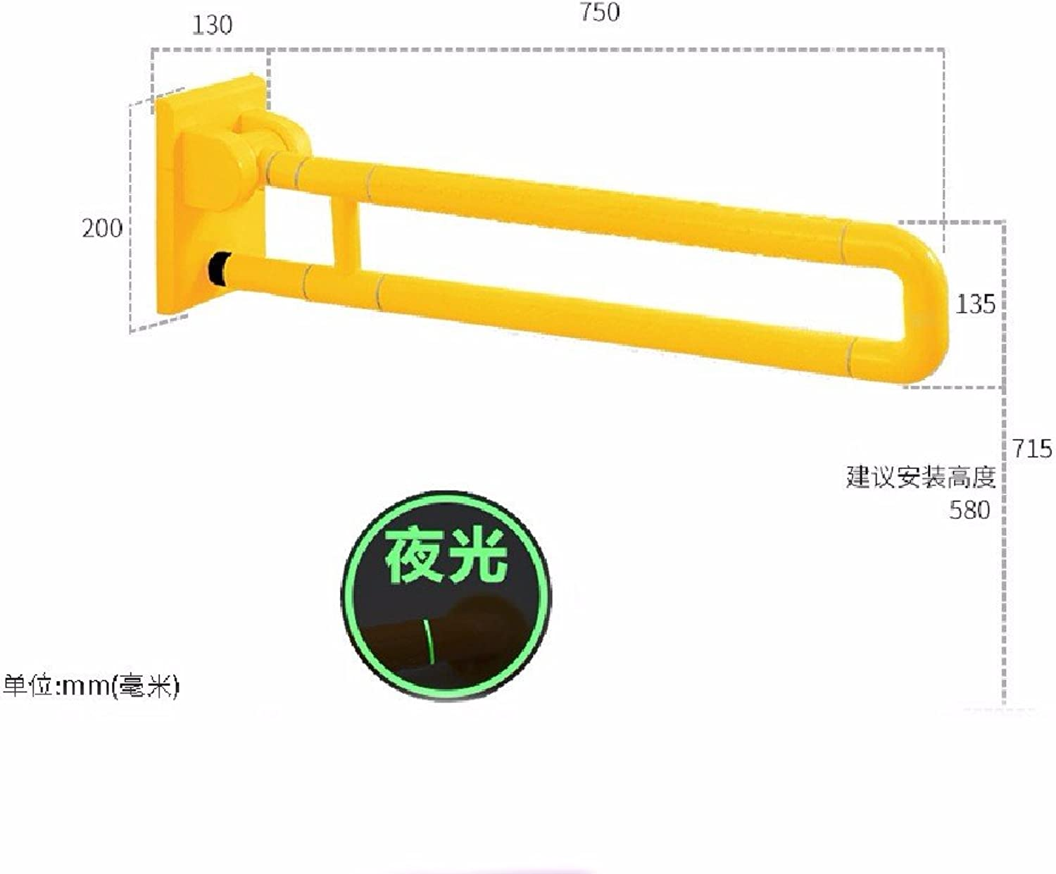 WAWZJ Handrail Barrier Free Nylon Folding The Elderly And Disabled Toilet Bathroom Basin Safety Handrail,75Cm,Yellow