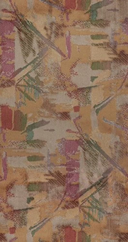 Raumausstatter  Soltau 909 - Tela para Muebles, Diseño Abstracto, Tela de tapicería Robusta, Tela de tapicería Estampada para Coser y relacionar, poliacrílico