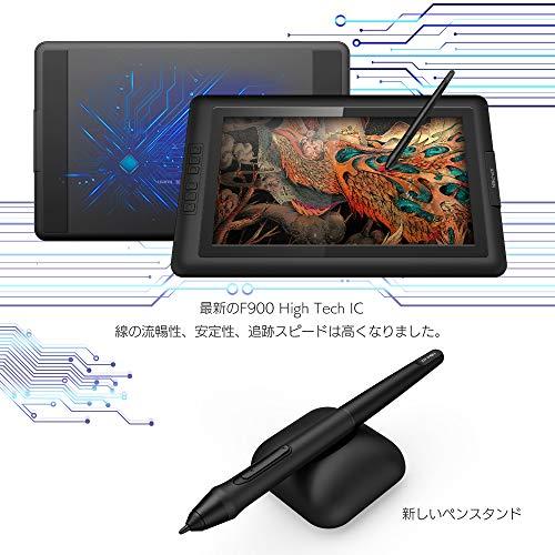 『XP-Pen 液晶タブ Artistシリーズ IPSディスプレイ 15.6インチ エクスプレスキー6個 Artist15.6』の5枚目の画像