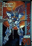 Mobile Suit Gundam F90 (Dengeki Comics) ISBN: 4073065491 (1997) [Japanese Import]