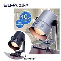 ELPA クリップライト 40W ショート SPOT-CR40 ■2種類の内「BK・ブラック」を1点のみです
