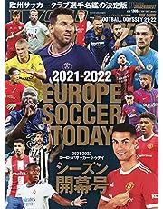 2021-2022EUROPE SOCCER TODAY開幕号: NSKムック (NSK MOOK)