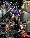 Bandai Hobby RX-78 GP02A Gundam, Bandai...