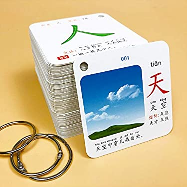 """Nuluphu Key Education Early Learning Language Chinese Library Learning Cards (304 Cards), Early Childhood Early Education Card, Large Cards for Literacy of Beginning Readers, 3.5"""" x 3.5"""""""