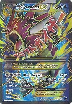Pokemon - Mega-Gyarados-EX  115/122  - XY Breakpoint - Holo