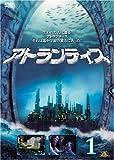 スターゲイト アトランティス vol.1 [DVD] image