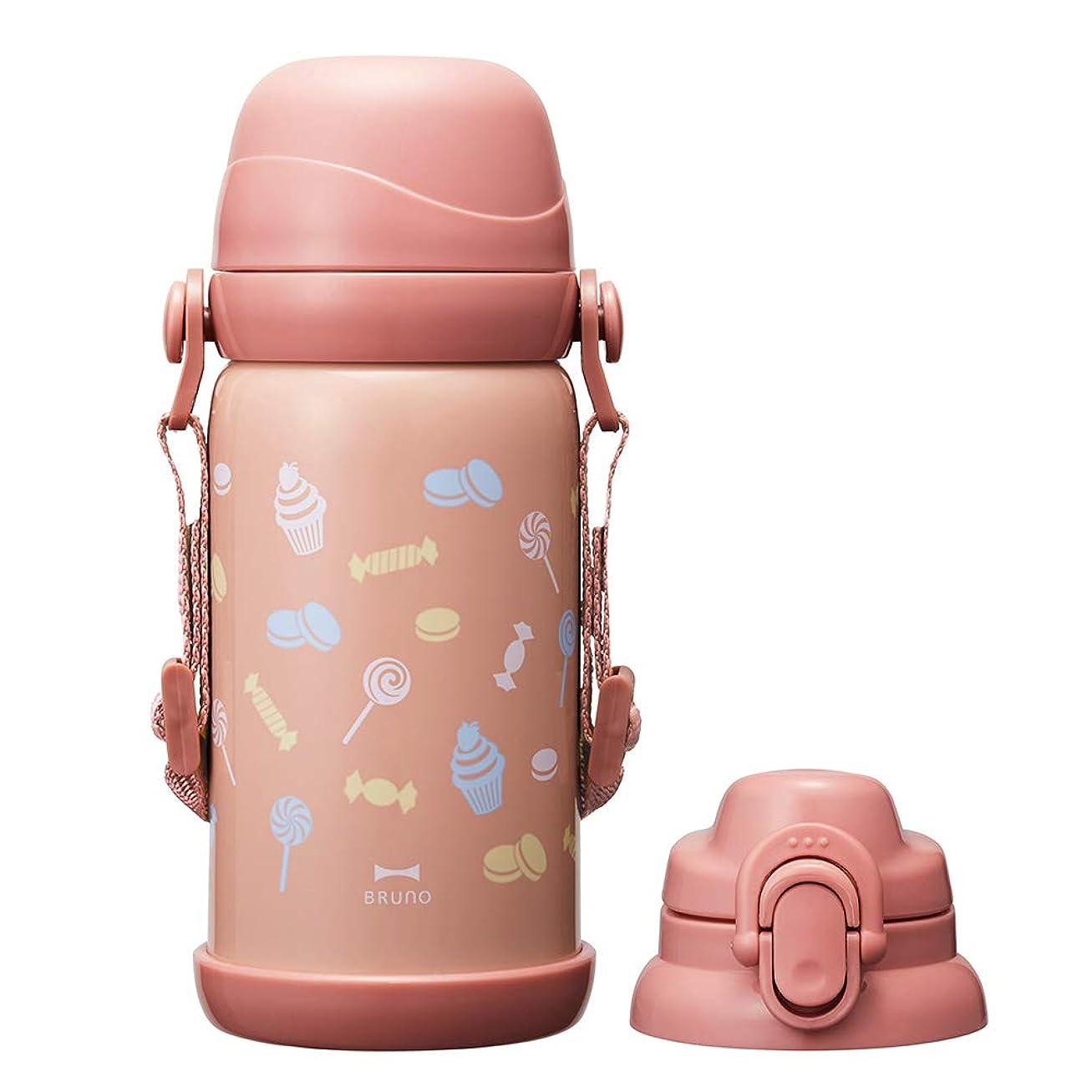 結婚した同種の市民権BRUNO ブルーノ 2wayキッズボトル 600ml BHK224 (ピンク)