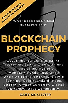 Blockchain Prophecy (Series 1) by [Gary McAlister]
