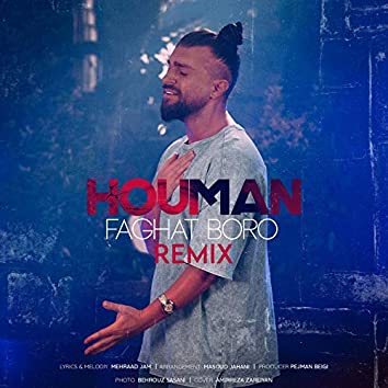Faghat Boro (Remix)