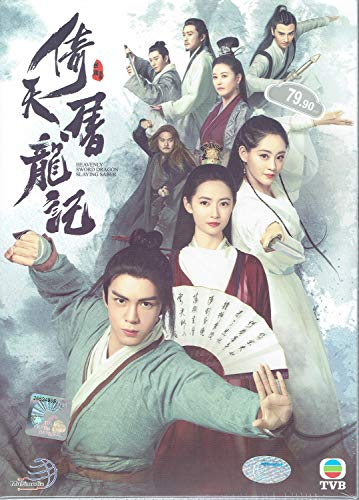 HEAVENLY SWORD DRAGON SLAYING SABER ( 倚天屠龙记 ) - COMPLETE CHINESE TV SERIES (CHINESE TV SERIES, 1-50 EPISODES, ENGLISH SUBTITLES, PAL VERSION)