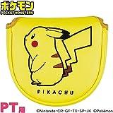 【エンタメプレゼント マーカー付セット】 ポケットモンスター(ポケモン) ピカチュウ パターカバー(マレットタイプ)[ゴルフ キャラクター ヘッドカバー おもしろ pokemon pocket monster]
