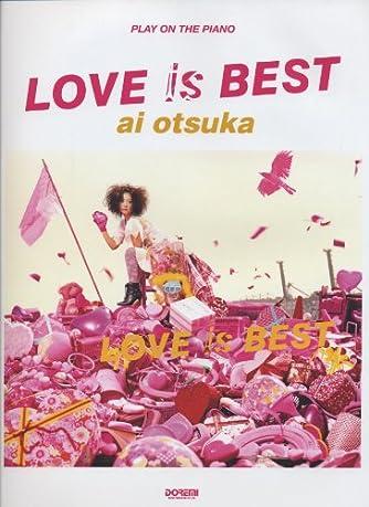 ピアノ弾き語り 大塚愛/LOVE is BEST