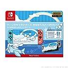 [任天堂ライセンス商品]サンリオキャラクターズ きせかえカバーTPUセットfor Nintendo Switch シナモロール