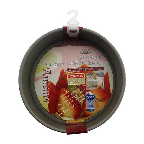 パール金属アンテノアテフロンセレクト加工デコレーションケーキ焼型20cm底取れ式【日本製】D-3526
