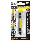 アネックス(ANEX) なめたネジはずしビット M3.5~5ネジ対応 ロング85mm ANH-285