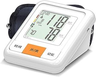 LTLGHY Tensiómetro De Brazo, Monitor De Presión Arterial Digital Automatico con Gran Pantalla LED, Deteccion De Irregular Arritmia Y Función De Voz, 2X120 Memoria Y Recargable USB