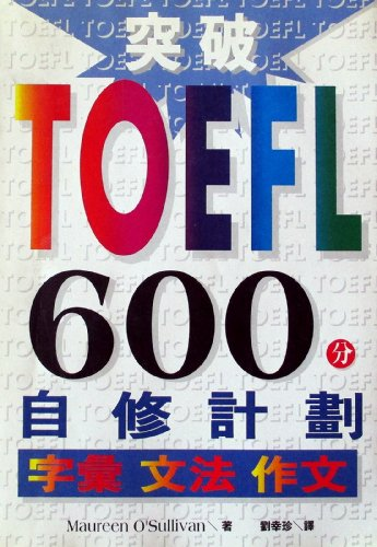 Toefl 600