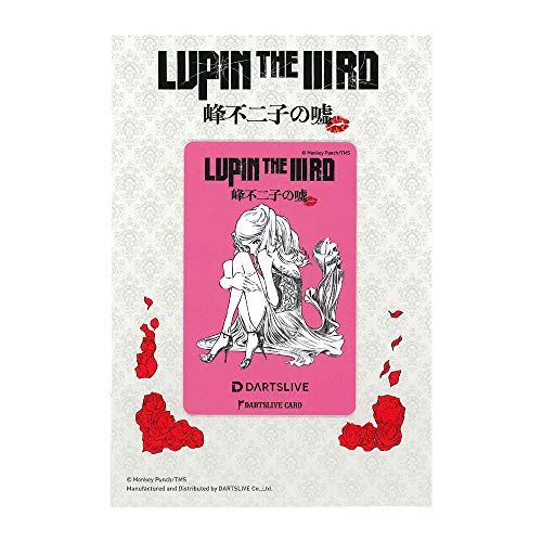 Lupin The IIIRD FUJIKO Mine's Lie DARTSLIVE Card FUJIKO A