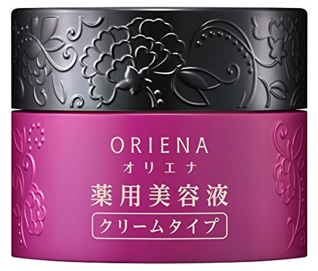 オーバーフロータールスリット花王 オリエナ 薬用美容液 クリームタイプ 30g