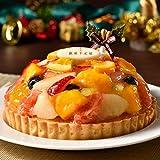 銀座千疋屋 銀座タルト(フルーツ) お届け:12月23日 クリスマスケーキ予約 2020
