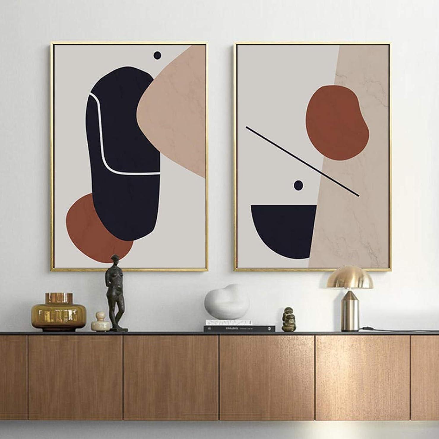 開業医容量北西現代の抽象的な幾何学的なカラーブロックキャンバス絵画ポスターと印刷北欧壁アート写真リビングルームベッドルーム家の装飾50X70cmx2-フレームなし