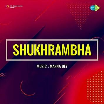 Shukhrambha (Original Motion Picture Soundtrack)
