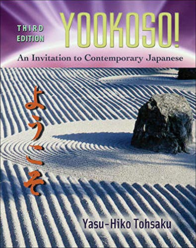 Yookoso!: An Invitation to Contemporary Japaneseの詳細を見る