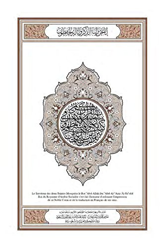The Holy Quran (Le Coran) French Languange Edition Pro (French Edition)