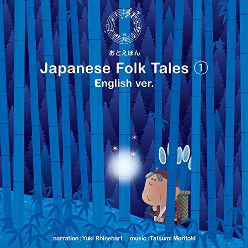 OTO-EHON Japanese Folk Tales(1) (English ver.)