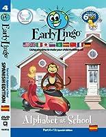 Early Lingo Alphabet at School DVD (Part 4 Spanish)