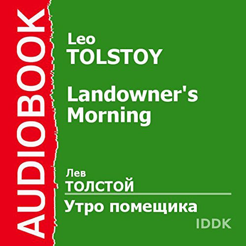 A Landlord's Morning [Russian Edition] audiobook cover art