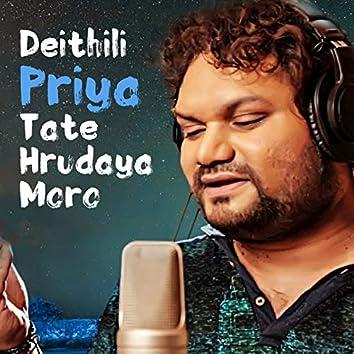 Deithili Priya Tate Hrudaya Moro