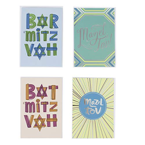 Hallmark Tree of Life Bat Mitzvah and Bar Mitzvah Boxed Cards Assortment (Bat and Bar Mitzvah Congratulations, 3 cards each of 4 Card Designs, 12 Greeting Cards and 12 Envelopes) - 5EDX2003