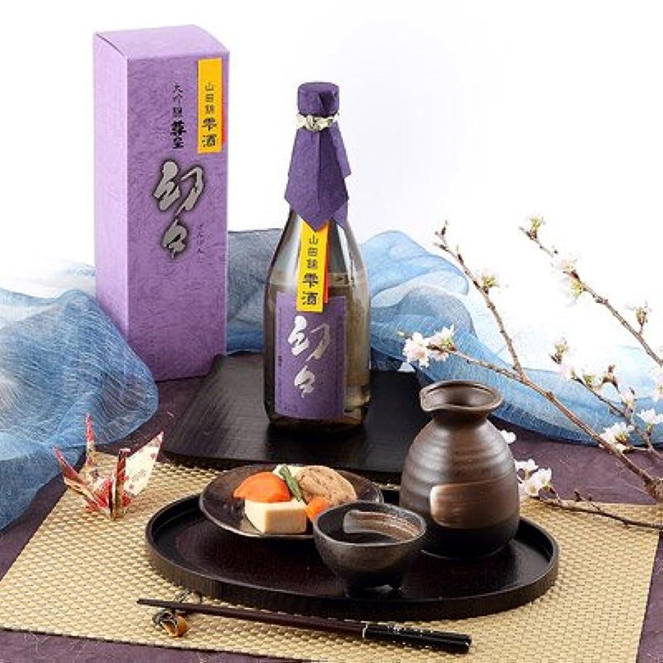 三ヶ根山麓の軟水で醸造した大吟醸酒 清酒 大吟醸 幻々 箱入 720ml