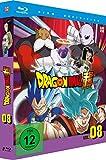 Dragonball Super - TV-Serie - Vol. 8 - [Blu-ray]