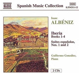 アルベニス:イベリア第1~4集/スペイン組曲第1集/同第2集