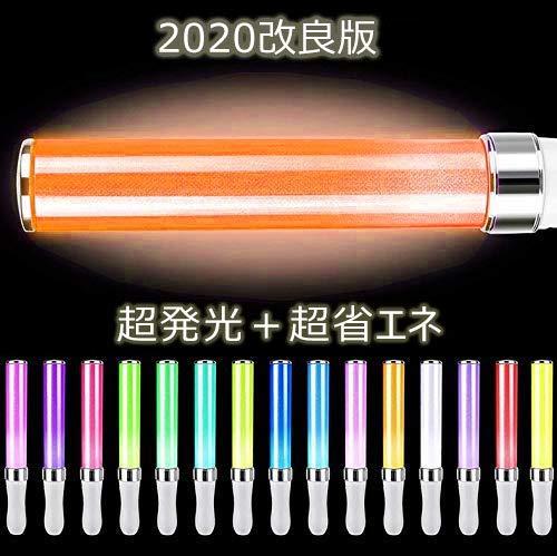 SUPERPETER2020ペンライトコンサートライト応援用品高輝度15カラーLED蛍光手動自動切替(収納用巾着メタル用紙日本語説明書付き)二個セット