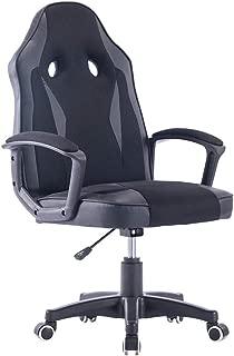 Pananaレーシング チェア ゲーミングチェア オフィスチェアハイバックチェアメッシュチェア肘掛け付き肉厚クッション幅広座面上下昇降機能 (ブラック)