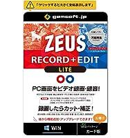 ZEUS RECORD LITE + EDIT LITE ~PC画面録画! 録音! 簡単編集! | カード版 | Win対応