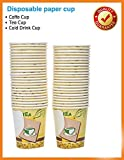 Primelife Paper Disposable Tea/Coffee Cup - 100 Pieces, White, 50 ml