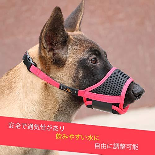 『犬用マズル』