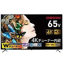 オリオン 65型 4Kチューナー内蔵液晶テレビ 日本品質 HDR対応 BS4...