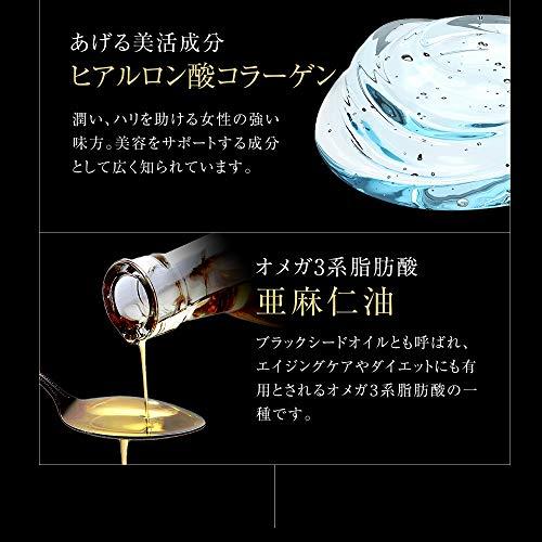 シードコムス50倍濃縮プラセンタゴールド+サプリメントNMNアスタキサンチンシルクペプチドヒアルロン酸コラーゲン亜麻仁油30粒
