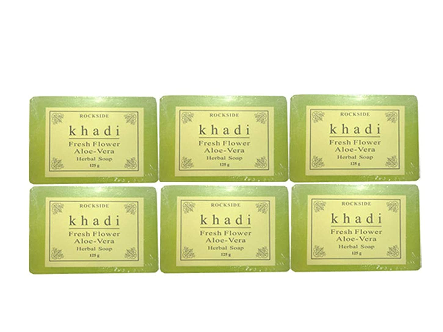 反対する流星保存する手作り カーディ フレッシュフラワー2 ハーバルソープ Khadi Fresh Flower Aloe-Vera Herbal Soap 6個SET