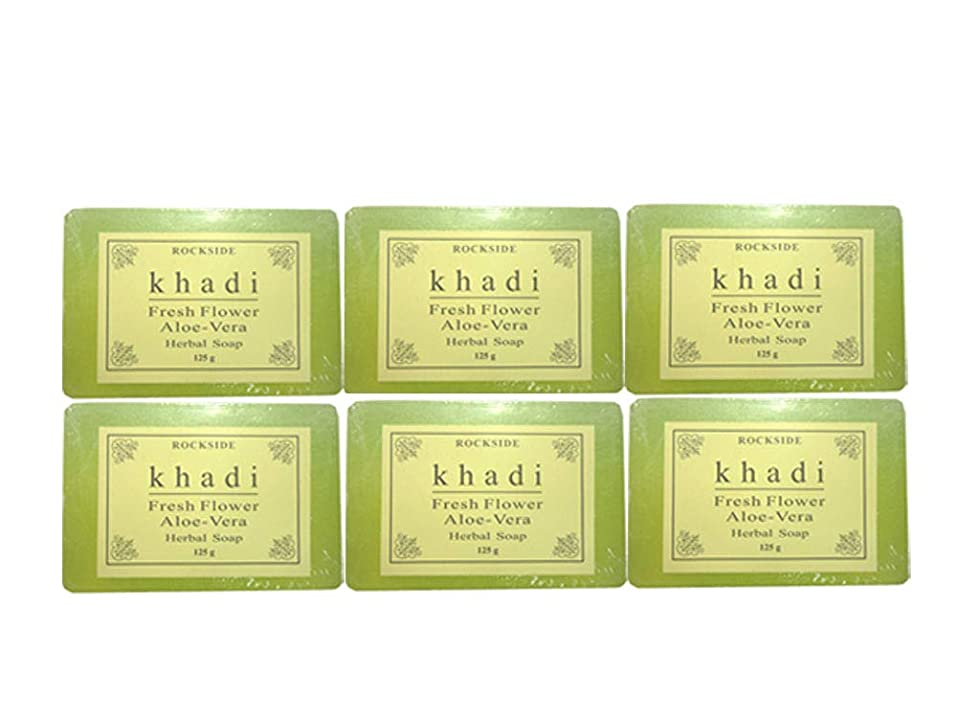 木失敗あらゆる種類の手作り カーディ フレッシュフラワー2 ハーバルソープ Khadi Fresh Flower Aloe-Vera Herbal Soap 6個SET