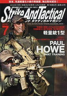 Strike And Tactical (ストライク・アンド・タクティカルマガジン) 2010年 07月号 [雑誌]