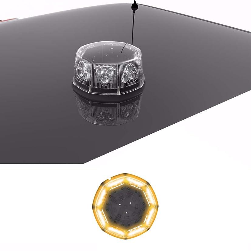 Octo Warning LED Beacon Magnetic Mount - Rotating Strobe Beacon Light - Amber