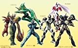 Max Factory [Bio-Booster Armor Guyver] Collect 500 trading figure #01 (8 pcs) (Non-scale ABS & PVC painted finished figure) Box Set (Japan Import)